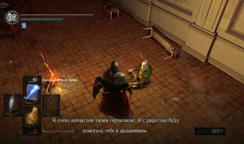 Солер в замке Анор Лондо