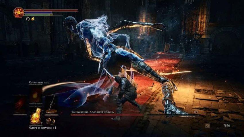 Танцовщица холодной долины Dark Souls 3