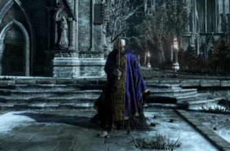 Dark Souls 3 какой класс выбрать