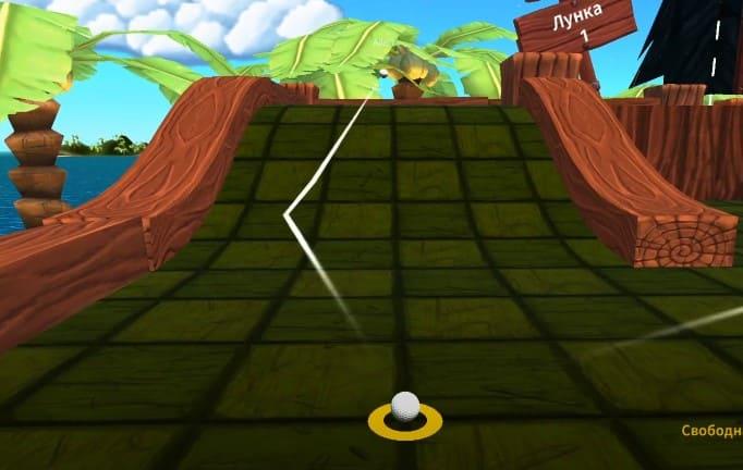 Аркадная игра в гольф