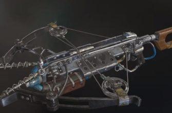 игры со стрельбой из арбалета
