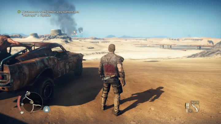 минные поля на территории Красноглазки и Фритюра в игре Mad Max