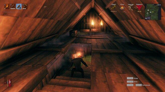 обустройство дома внутри в игре Valheim