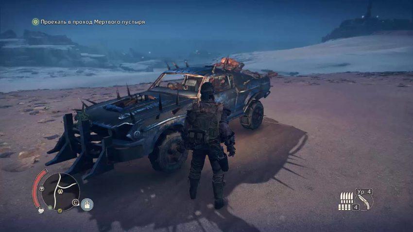минные поля на Джите в игре Mad Max