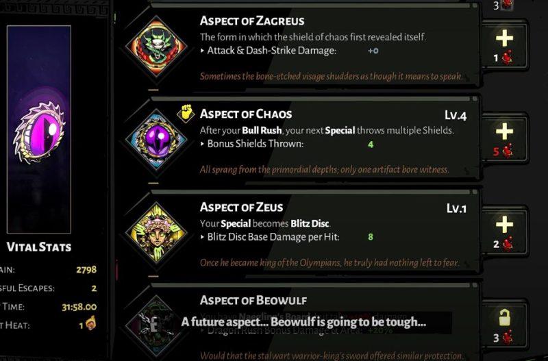 Аспекты для меча