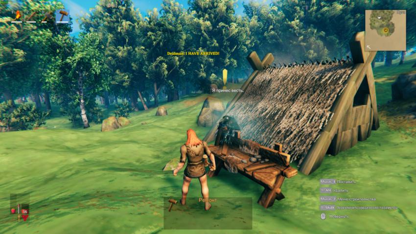 посадка деревьев в игре Valheim