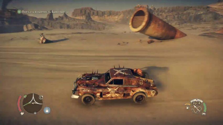 минные поля на территории Брюхореза в игре Mad Max