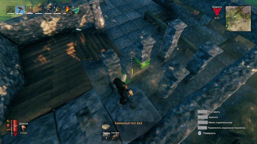Valheim - как открыть каменные постройки?