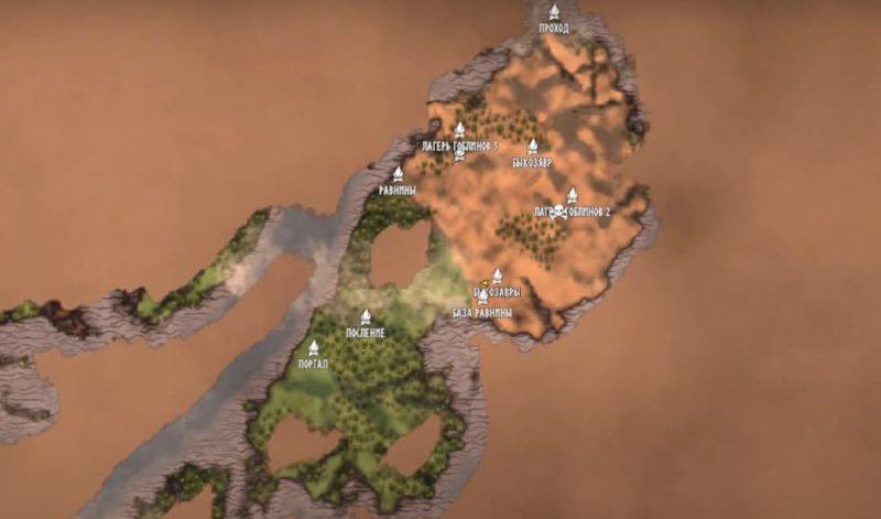Места обитания быкозавров