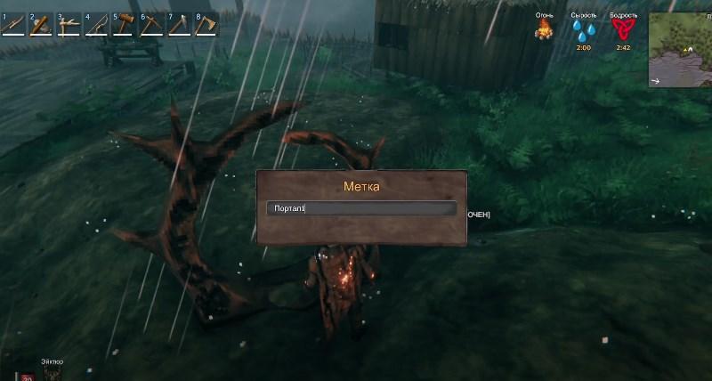 Наименование портала