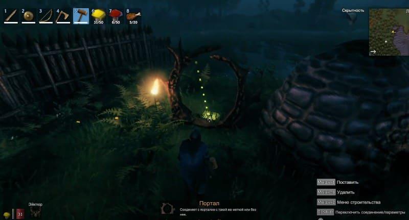 Создание портала в игра Valheim