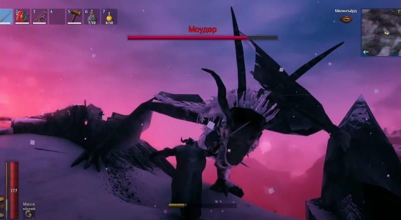 Сражение с драконом Моудером