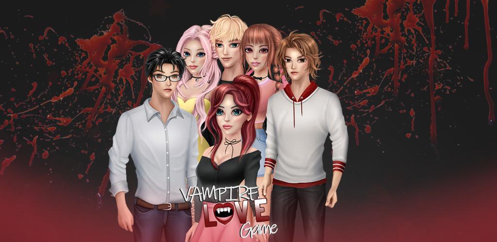 Вампиры игра
