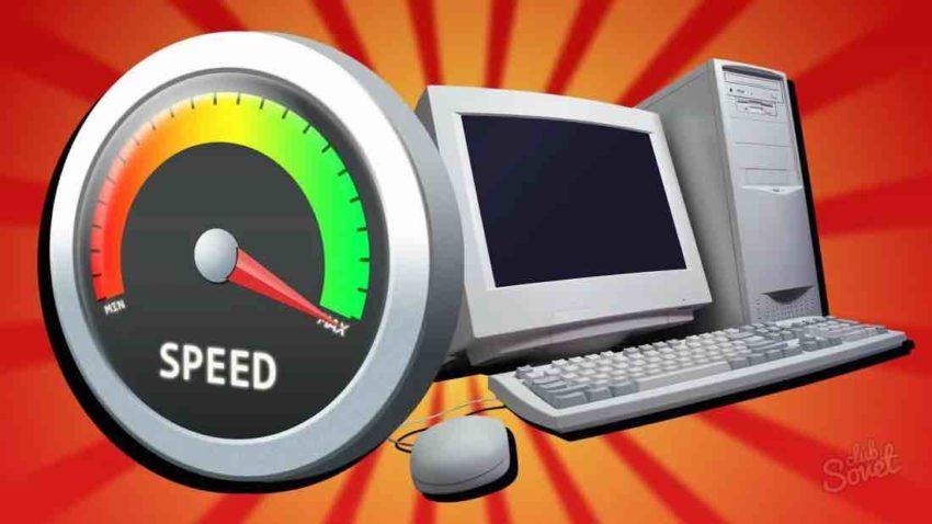 Ускоряем работу компьютера