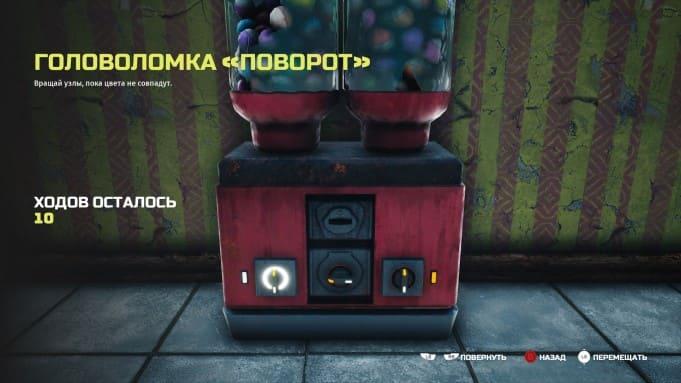 Обзор на игру Biomutant от шведской студии Experiment 101