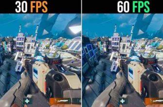 Как узнать FPS в видеоиграх? ТОП-5 популярных приложений для отслеживания фреймрейта