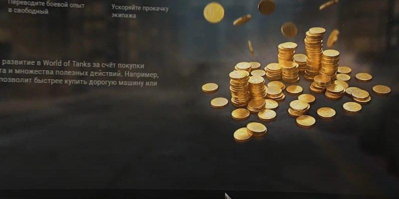 Какими бывают донаты, что это такое в играх?