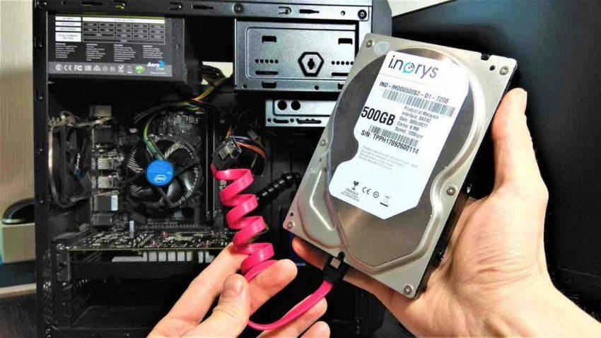 Производительность жесткого диска