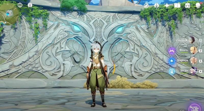 Персонаж Рейзор в Genshin Impact