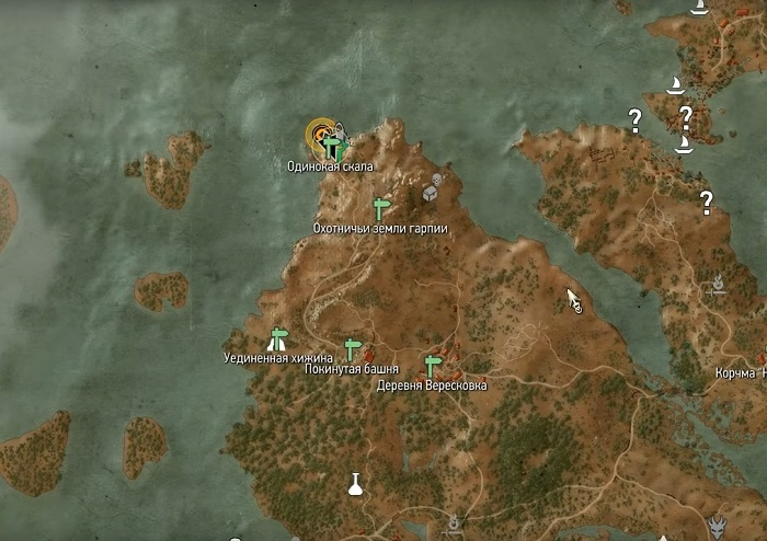 Одинокая скала Ведьмак 3: как опустить мост?