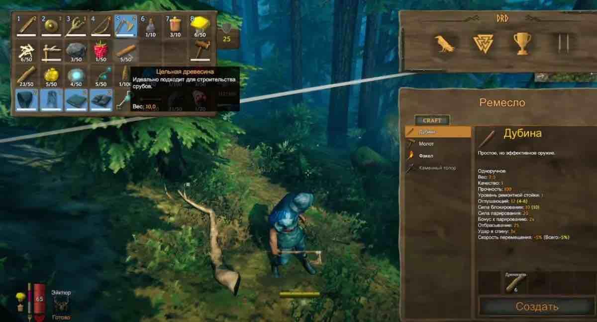 Цельная древесина в игре Valheim