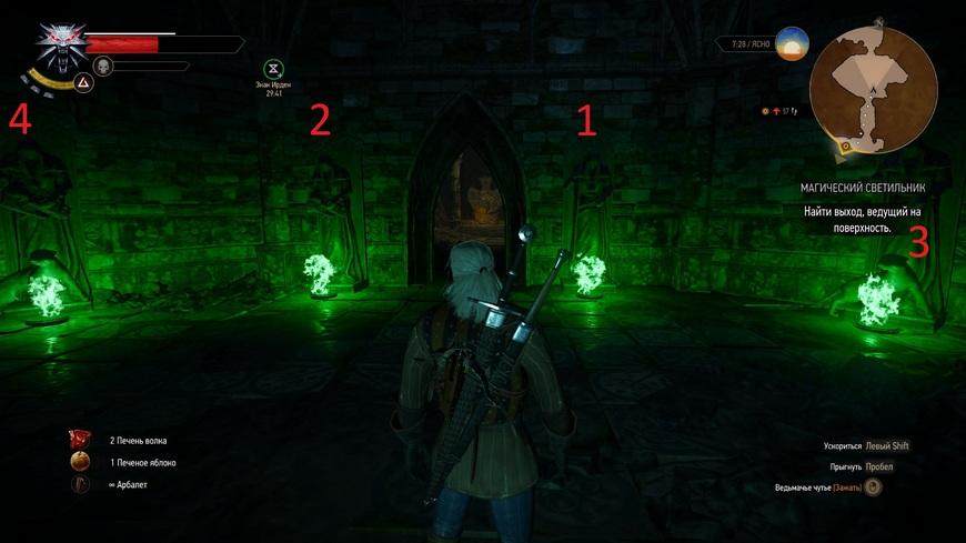 «Магический светильник» в Ведьмак 3 — Зажечь огни в правильном порядке