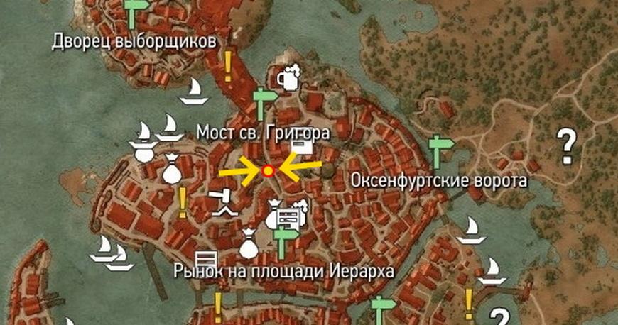 Где найти Сиги Ройвена (Дийкстру) в Ведьмаке 3