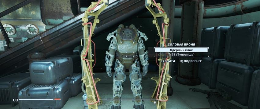 силовая броня в игре Fallout-4
