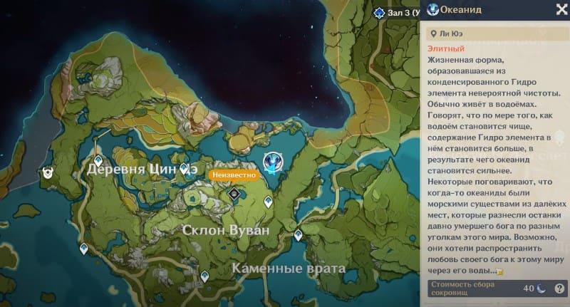 Карта сбора ресурсов для возвышения Тартальи