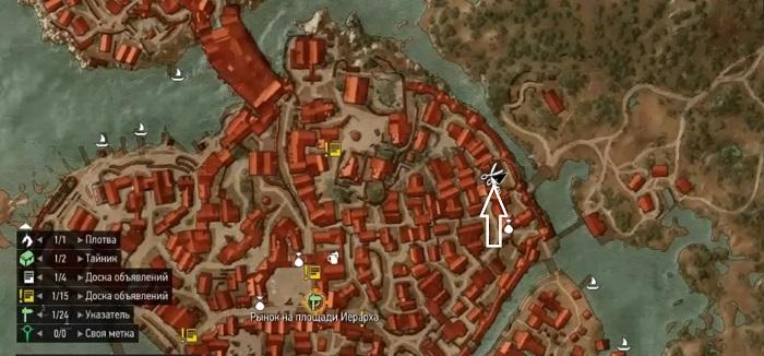 Ведьмак 3: цирюльник в Новиграде где находится?