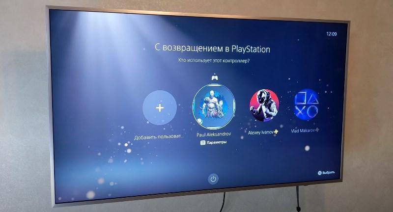 Учетная запись PlayStation