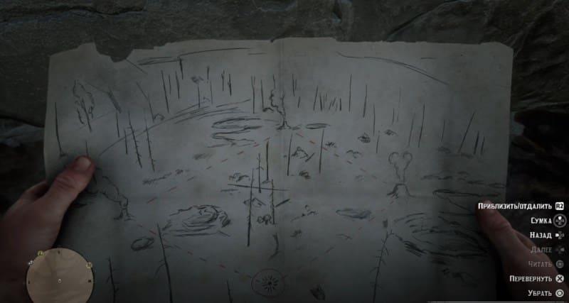 Карта с гейзерами