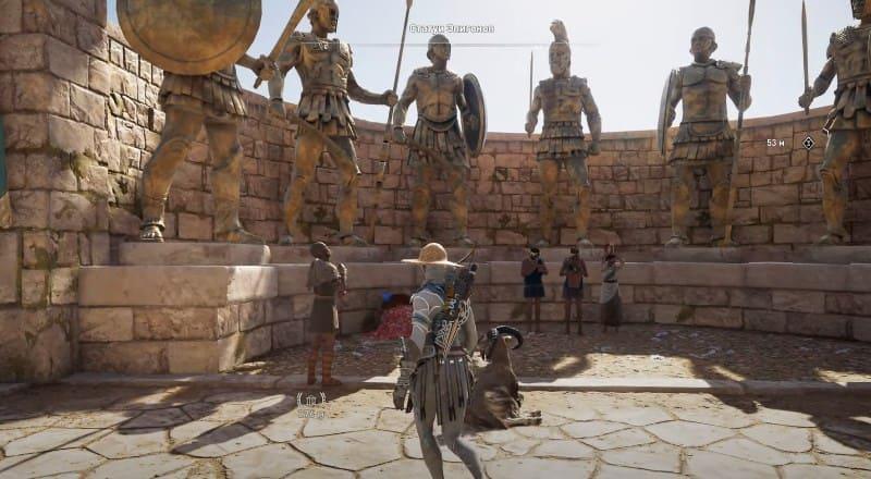 Корзина с цветами у статуй Эпигонов