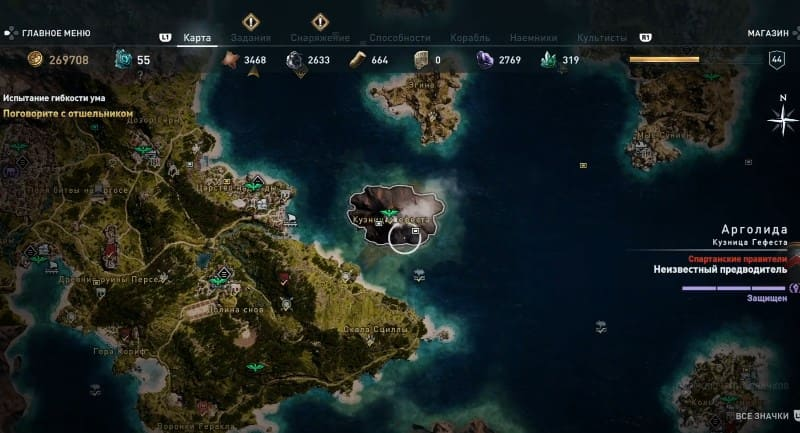 Кузница Гефеста в игре Assassin's Сreed: Odysey