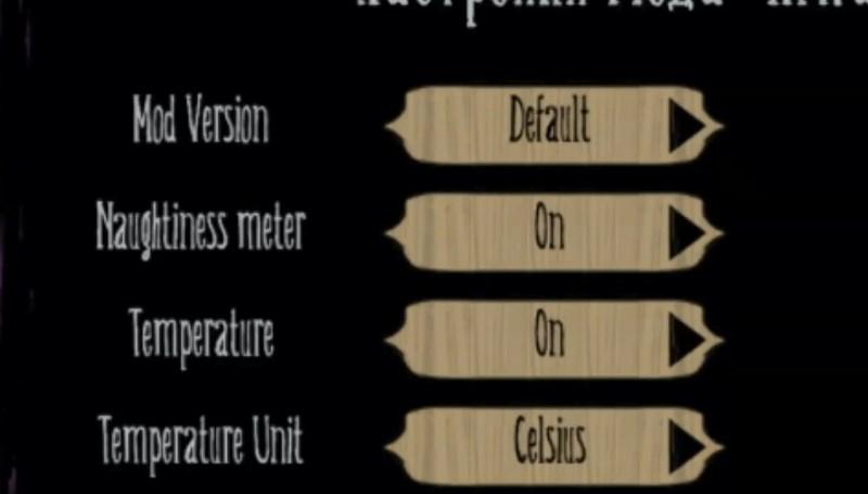 Настройка показа параметров персонажа