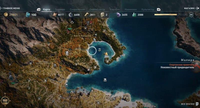 Остров в бухте Пандоры
