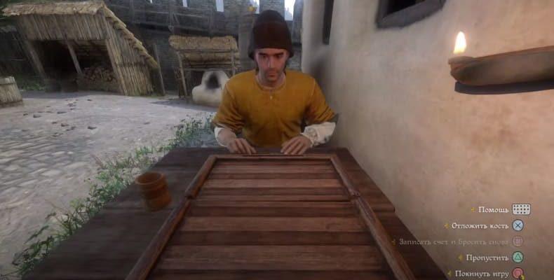 Kingdom Come: Deliverance — правила и тактика игры в «Зонк»