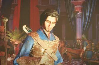 Принц Персии Ремейк