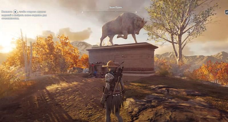 Статуя быка Орея