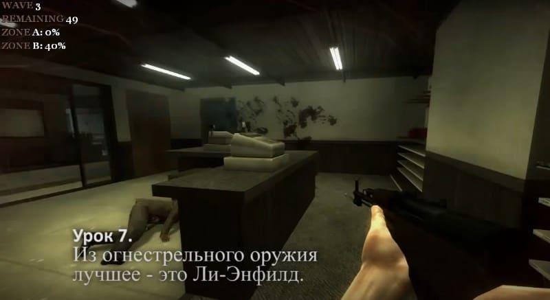 Зомби шутер No more room in hell